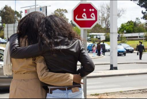 In Morocco, coming out is a choice that could destroy lives. Typical social behavior for women includes close physical contact, as pictured above, but gay women often must leave to start again elsewhere or stay and live in silence.  Marie von HafftenGlobalPost