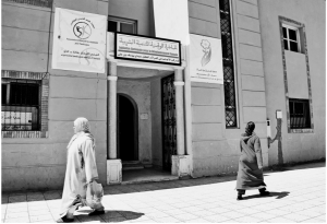 The offices of the women's advocacy group Al Amane in Marrakesh. Observers say that any changes will not mean much as long as there is not an independent judiciary to apply the law. Photo: Alice Urban